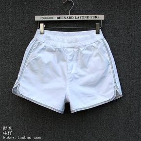 白色短裤女夏季薄料宽松大码胖mm热裤松紧腰阔脚裤牛仔裤韩版高腰