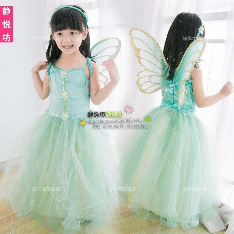 六一兒童派服裝公主裙女童小精靈花仙子 婚紗裙演出服cosplay
