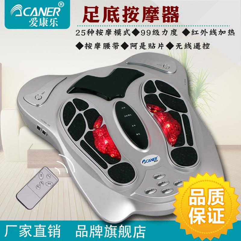 ACANER/ любовь мир красный вне достаточно конец массажеры достаточно лечение машинально фут массажеры низкий частота здоровье физиотерапия инструмент