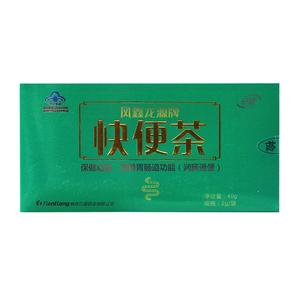 买2送1】萃能凤鑫龙源快便茶2g/袋*20袋润肠通便秘清肠养颜润通茶