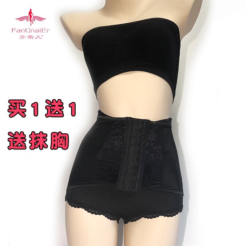 女士收腹裤瘦腰提臀塑身产后中高腰收腹超薄无痕打底裤三角内裤