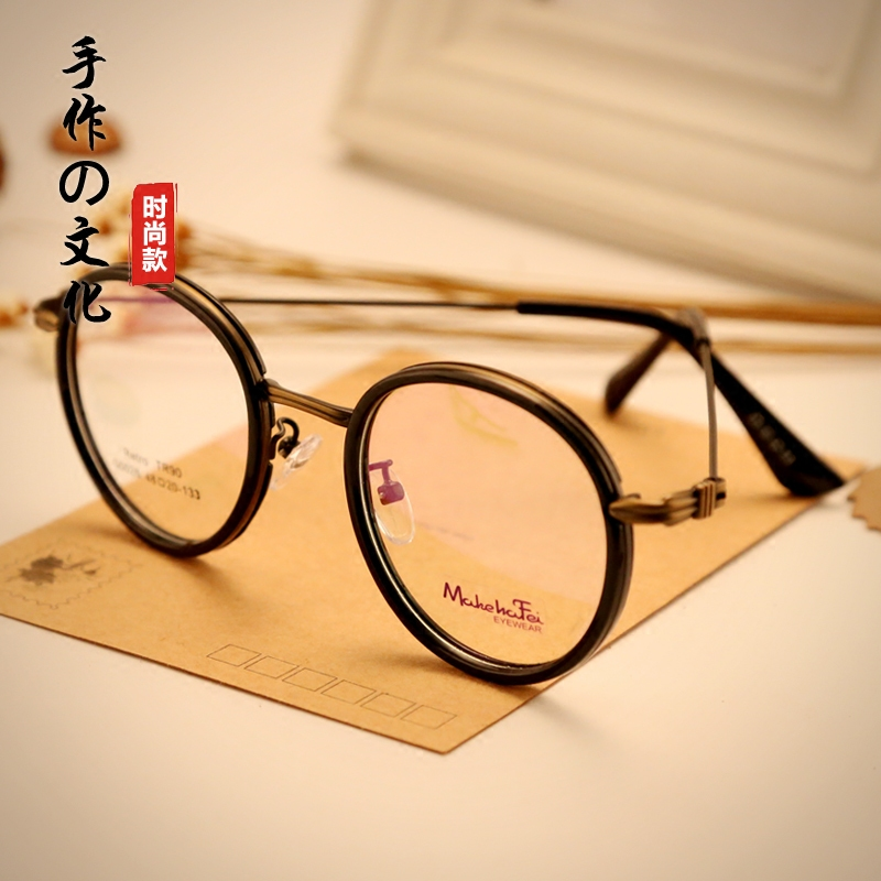 Korean retro spectacle frame for men and women, round, with myopia, discoloration, flat light, radiation and blue light proof eye frame