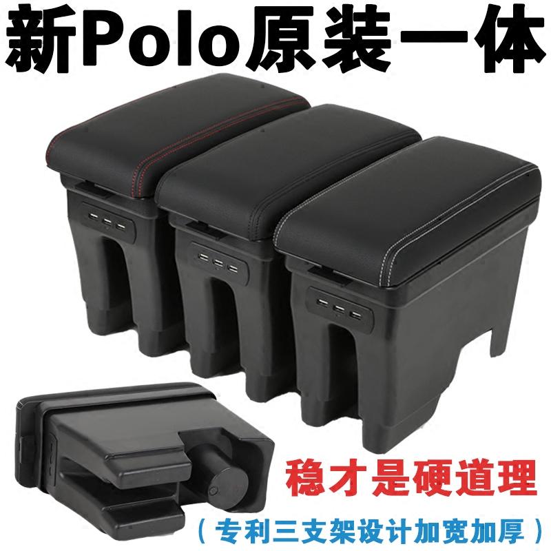 2016款大众新polo扶手箱原装1718款Polo改装专用中央手扶箱新波罗