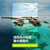 Товары от chinadiver潜客网
