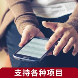 美國電話卡接收驗證申請谷歌短信gmail line WhatsApp chowbus圖片