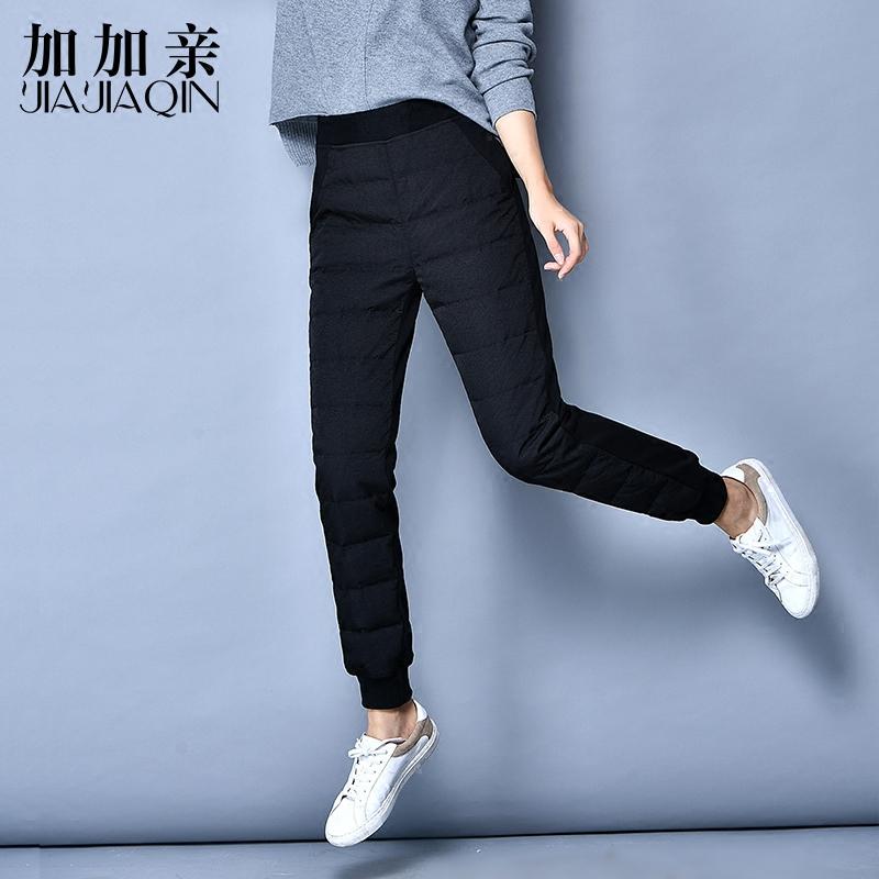 加加亲秋冬新款韩版休闲哈伦裤女外穿黑色加厚保暖白鸭绒羽绒棉裤
