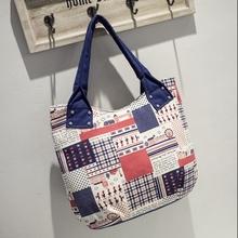 10555 夏季新款简约百搭卡通帆布包休闲潮流日系单肩包购物袋大包
