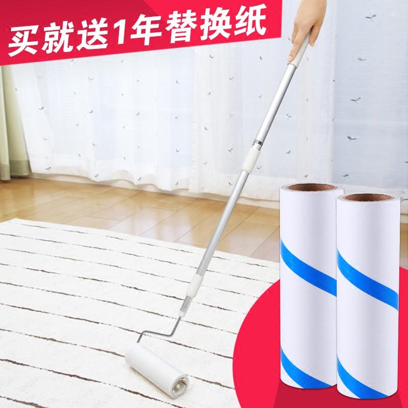 Бесплатная доставка из южной кореи удлинять обрабатывать палка пыль пыль устройство пыль ролик важно для волос швабра может рвать стиль палка пыль