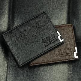 男士驾驶证皮套超薄软机动车驾照夹本卡包行驶证卡套多功能证件包