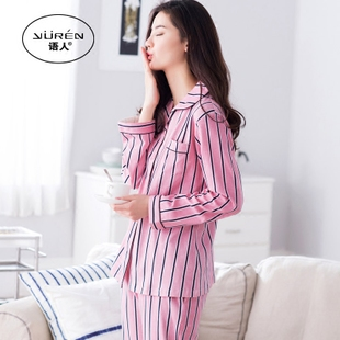 Pajamas spring and female models fashion striped cotton long-sleeved tracksuit autumn and winter female loose cotton Korean yards suit