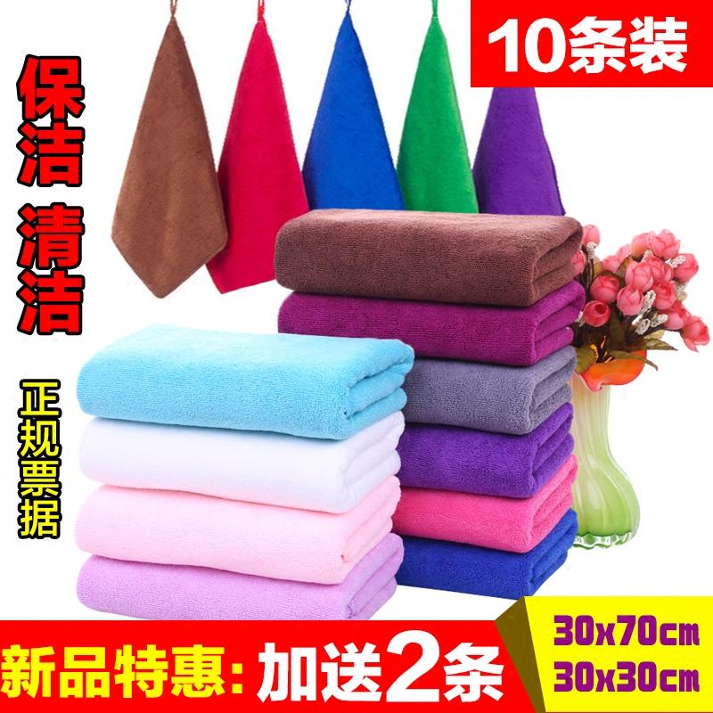 家政保洁专用毛巾纳米抹布吸水不掉毛加厚多功能擦玻璃家具清洁布