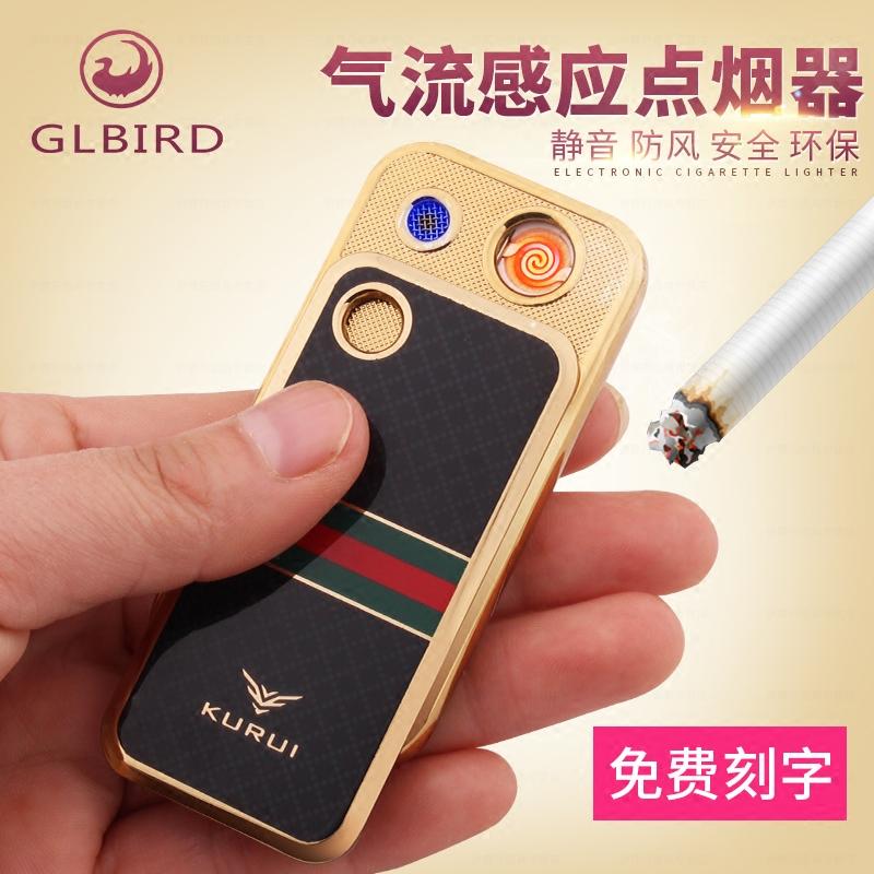 酷德USB充电打火机 创意个性金属感应吹一吹电子轻薄防风打火机