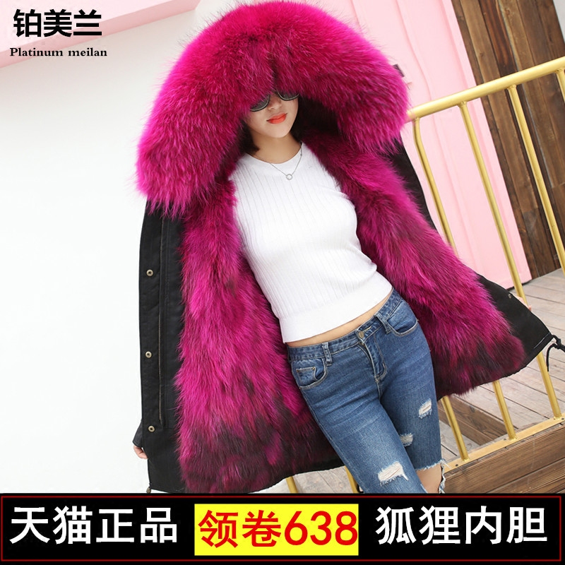Ты , прибывший со звёзд неделю зима дождь такой же, как у звезды лиса волосы шуба вкладыш щука одежда пальто зима пальто женщина