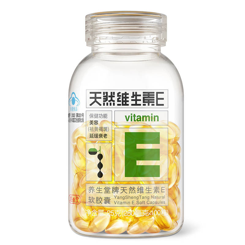 养生堂牌天然维生素E软胶囊 250mg/粒*100粒 美容祛斑 延缓衰老