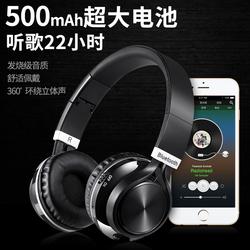 樂彤 L3無線藍牙耳機頭戴式游戲耳麥手機電腦通用運動音樂重低音插卡收音可折疊男女生潮