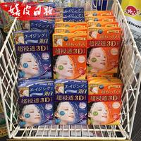 日本本土 kanebo嘉娜宝肌美精3D面膜超渗透保湿补水美白三款 4片