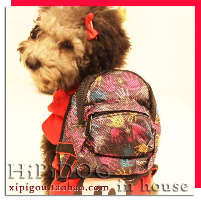 ...small dog backpack book bag of love letters pattern Teddy pet supplies.