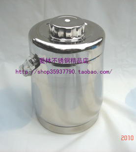 1 5L stainless steel vacuum drum to the pot super cooler eater with stainless steel grid and 2L