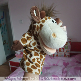 Zhang mouth can close the NICI brand cartoon giraffe hand puppet hand puppet large plush toys