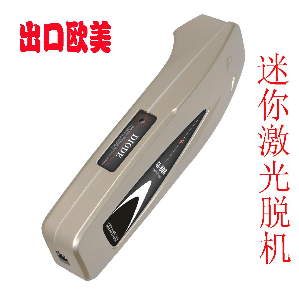 Красота инструмент подлинной дома лазерная эпиляция эпилятор удаления волос волос удаление аппарат