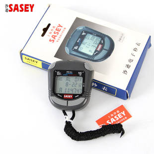 Shanghai famous Sassoon stopwatch ZS 1T stopwatch three rows of 60 segment display memory timer timer