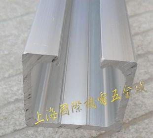 上海移门吊轨 吊轮滑轨 吊轮轨道 吊轮吊轨 移门吊轮吊轨650g/