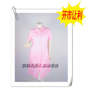 Swimming Care division dedicated overalls nurse staff clothing beauty service wear