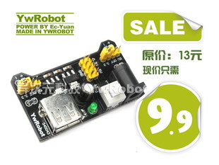 ywrobot SCM panel dedicated power supply module PowerMBV2 special promotions 9 9 yuan