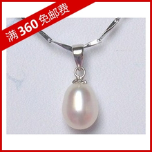 Special offer wholesale! 925 sterling silver 8-9 mm only 5 yuan a natural freshwater pearl pendant, can be mixed batch)