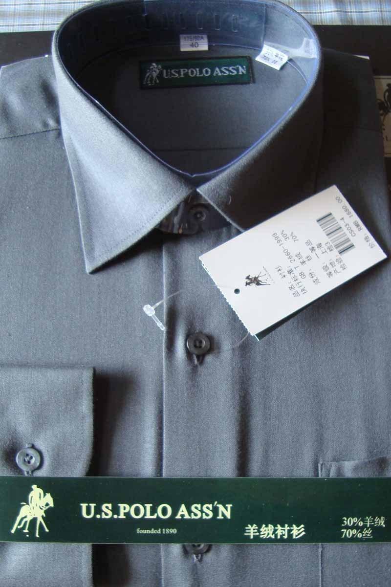 U.S.POLO Assn boutique mens high-end formal cashmere shirt
