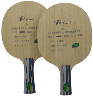 Lincheng authentic licensed Palio palio C-91 [C91] C 91 Itsuki four carbon table tennis blade