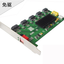 Lok Expand five-channel hard drive accelerator card multifunctional array card SATA2 Generation 5 raid card free of charge five years