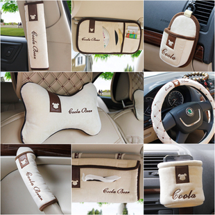 Automotive interior decorated suite Kuredu steering wheel cover headrest cushion tissue box phone bag automotive supplies