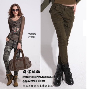 Women s 2 color trousers C301 dream Gorgeous Seoul camouflage genuine stretch pants for training pants fashion pencil pants outdoors