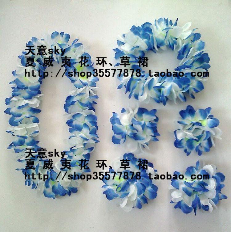 [[夏威夷花环]] комплект [ 学校颁奖草裙舞服饰表演舞蹈演艺动动 10cm] синий белый