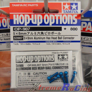 TAMIYA Tamiya Universal parts 5 8MM band 2MM Blue Aluminum Hexagon ball screws 53907