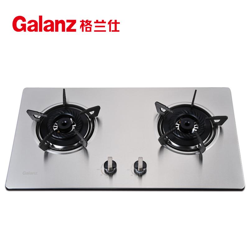 Galanz 格蘭仕 G0293