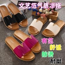 夏季韩版V字扣凉鞋厚底增高鞋 一字拖鞋沙滩鞋防滑耐磨女漆皮时尚