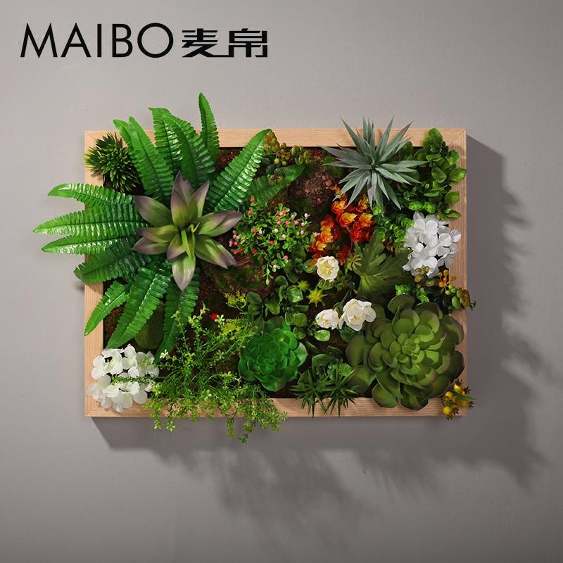 仿真绿植框壁挂装饰品挂件挂饰壁饰立体电表箱遮挡田园装饰画壁挂