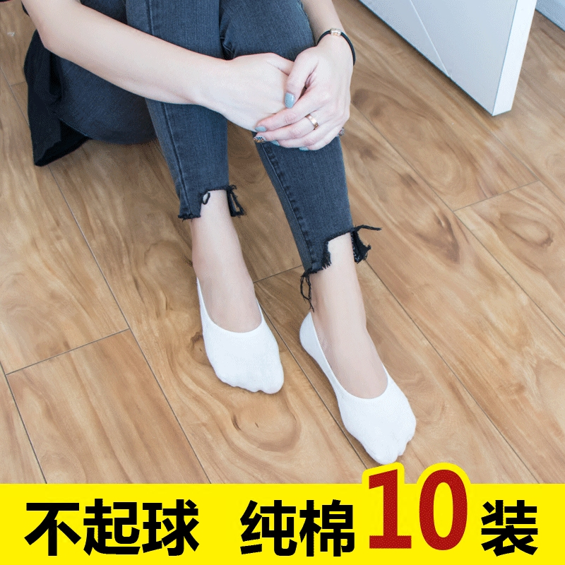 White socks childrens pure cotton shallow mouth ship socks silicone non slip invisible socks pure cotton lovely college style womens socks