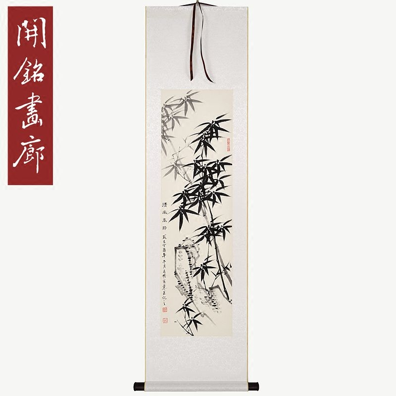山水蘭荷花寫意水墨畫作品真跡純手繪國畫書畫卷軸字畫掛畫竹子畫