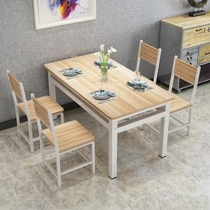家用吃饭桌子快<span class=H>餐桌</span>椅组合简约现4人6人小户型长方形小吃店<span class=H>餐桌</span>椅