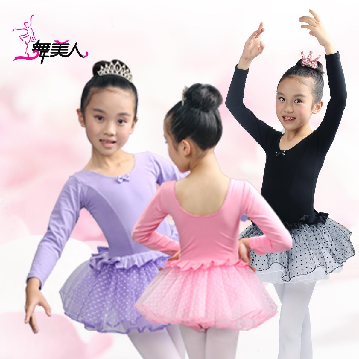 幼少兒女童舞蹈服裝芭蕾舞紗裙蓬蓬裙跳舞練功服表演出合唱服