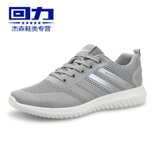 Pull back casual shoes sports men's shoes spring and summer mesh shoes breathable mesh shoes men's sports shoes running shoes flying woven tide shoes