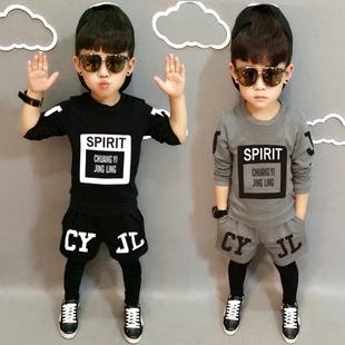 男童秋裝2020新款套裝秋季兒童裝長袖兩件套帥寶寶洋氣小孩衣服潮