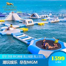 三亚亚龙湾美高梅度假酒店2-3晚潮玩海上娱乐套餐含早含玩乐