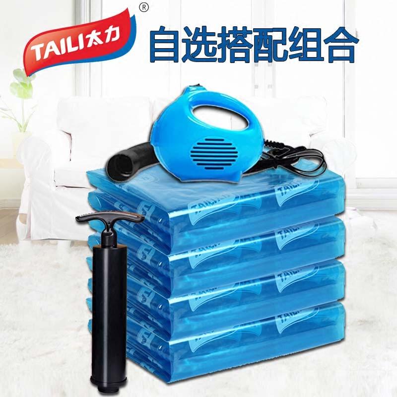 太力真空壓縮袋衣物棉被收納整理袋食品袋小中立體式特大號吊掛式