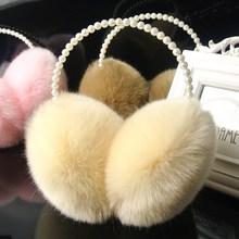 Шапки, шарфы, ремни, перчатки > Наушники.