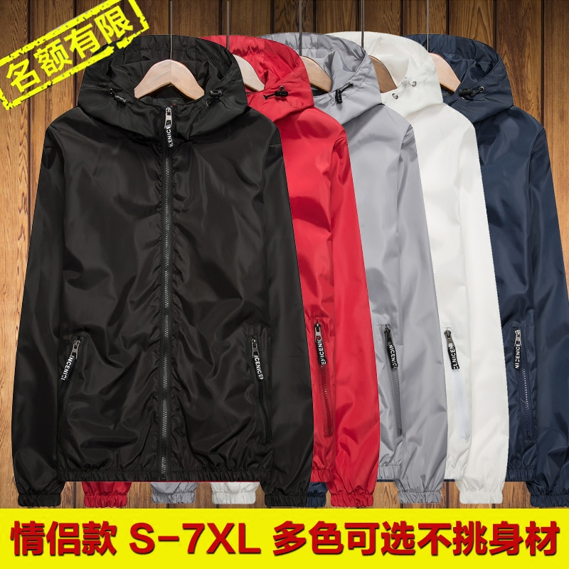 Mens fattening plus size jacket couples coat casual fat windbreaker loose thin coat mens wear in spring and Autumn