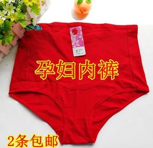 纯棉莫代尔裤 孕妇红色内裤 头本命年结婚穿腰可以调节